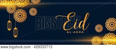 Eid Al Adha Decorative Islamic Greeting Design Vector Illustration