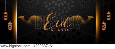 Nice Bakrid Eid Al Adha Festival Banner Design Vector Illustration