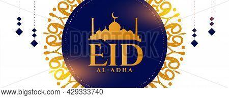 Eid Al Adha Arabic Festival Holiday Banner Design Vector Illustration