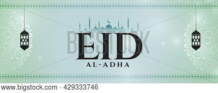 Eid Al Adha Islamic Greeting With Lantern Decoration Design Vector Illustration