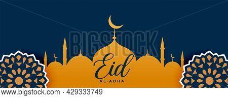 Arabic Decoration Banner For Eid Al Adha Festival Design Vector Illustration