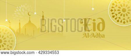 Decorative Eid Al Adha Muslim Festival Wide Banner Design Vector Illustration
