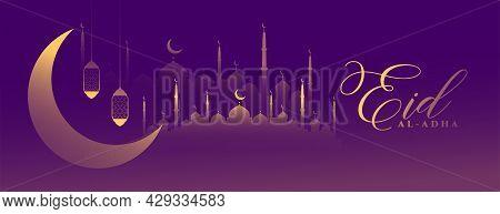 Eid Al Adha Shiny Purple Banner Design Vector Illustration