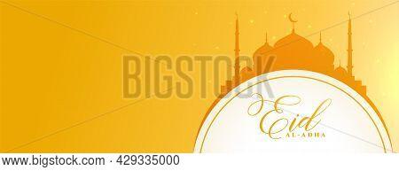 Eid Al Adha Decoration Banner In Yellow Banner Design Vector Illustration