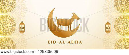 Eid Al Adha Golden Elegant Banner Design Vector Illustration
