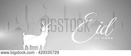 Eid Al Adha Banner In Gray Colors Design Vector Illustration