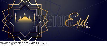 Arabic Decorative Eid Al Adha Banner Design Vector Illustration