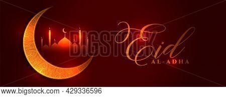 Eid Al Adha Muslim Festival Red Shiny Banner Design Vector Illustration