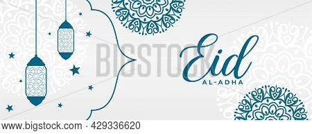 Flat Decorative Eid Al Adha Banner Design Vector Illustration