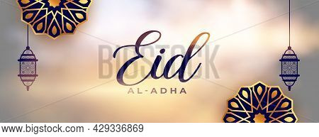 Eid Al Adha Beautiful Arabic Decoration Banner Design Vector Illustration