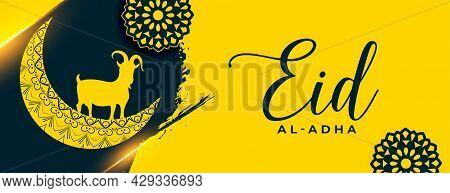 Eid Al Adha Yellow Festival Banner Design Vector Illustration