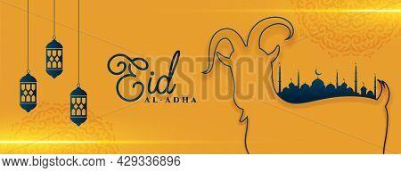 Eid Al Adha Islamic Festival Banner Design Vector Illustration