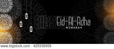 Decorative Eid Al Adha Mubarak Banner Design Vector Illustration