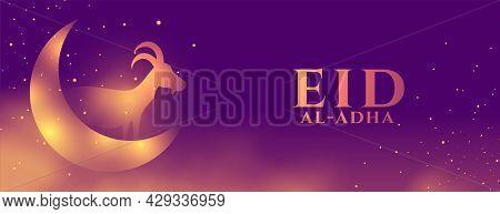 Shiny Purple Eid Al Adha Festival Wishes Banner Design Vector Illustration