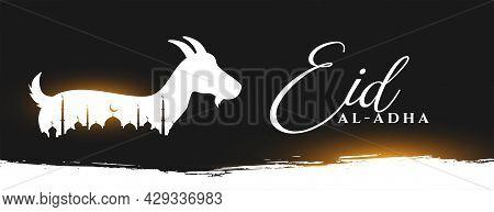 Eid Al Adha Holiday Banner Design Vector Illustration