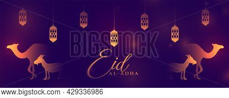 Eid Al Adha Muslim Festival Banner With Goat And Camel