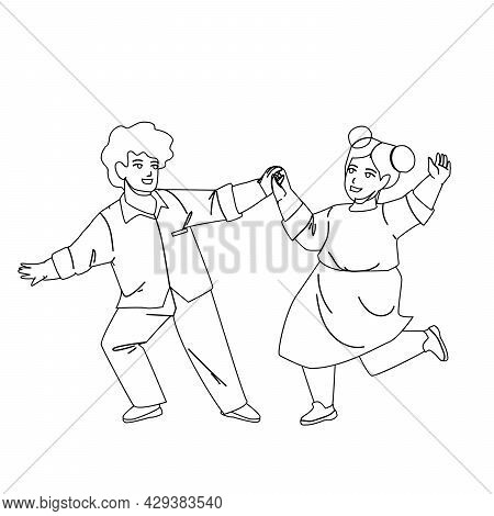 Kids Dancing Together On Children Party Black Line Pencil Drawing Vector. Happy Smiling Boy And Girl