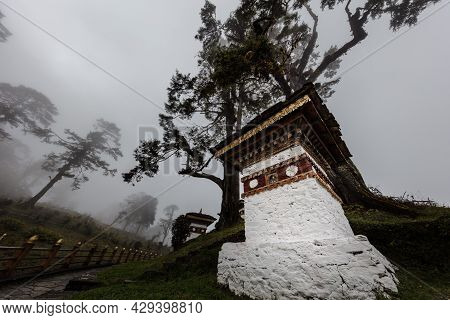 Druk Wangyal, Bhutan, 108 Chorten Or Stupas, A Memorial In Honor Of The Bhutanese Soldiers At The Do