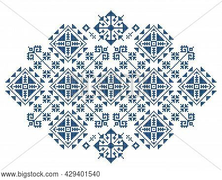Balkan Folk Art Vector Pattern Styled As Traditional Zmijanje Embroidery Design From Bosnia And Herz
