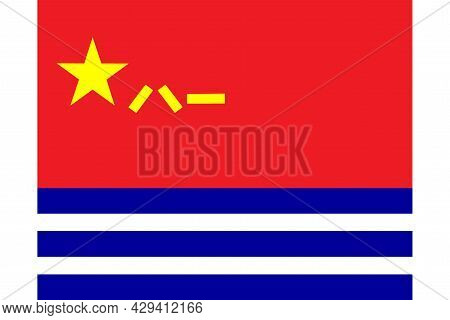 Flag Of China, People's Liberation Army Navy (pla Navy Or Plan), Military Flag Of China, Chinese Arm