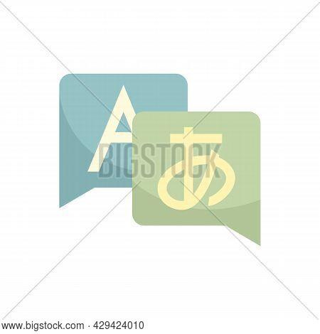 Life Skills Translate Chat Icon. Flat Illustration Of Life Skills Translate Chat Vector Icon Isolate