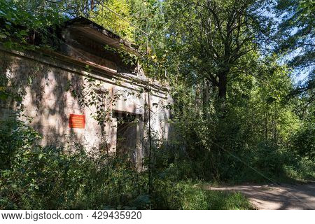 Fort Krasnaya Gorka, Russia - July 19, 2021: The Abandoned Command Post Of A 130-mm Battery At The M