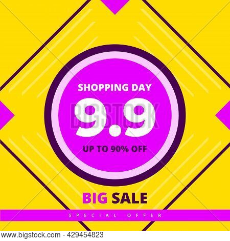 9.9 Shopping Day Colorful Hot Sale Promotion Banner With Circle In Center. 9 September Sale Banner T