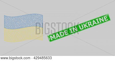 Mesh Polygonal Waving Ukraine Flag And Scratched Made In Ukraine Rectangle Stamp Seal. Abstraction I
