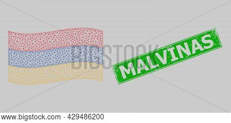 Mesh Polygonal Waving Armenia Flag And Scratched Malvinas Rectangle Badge. Abstraction Is Designed O