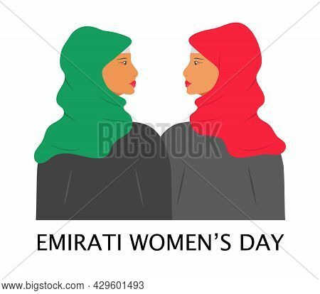 Emirati Women's Day Concept Vector. Beautiful Arabian Ladies In Hijab Are Standing Together.