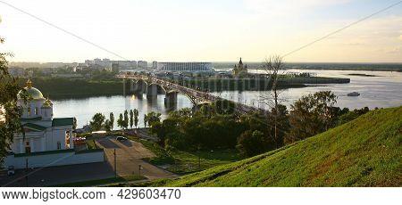 Nizhny Novgorod In The Soft Rays Of The Setting Sun