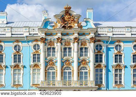 Catherine Palace Facade In Tsarskoe Selo (pushkin), Saint Petersburg, Russia