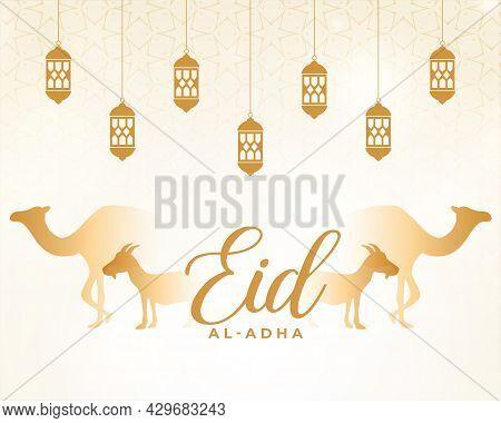 Eid Al Adha Card For Muslim Festival Design Vector Illustration