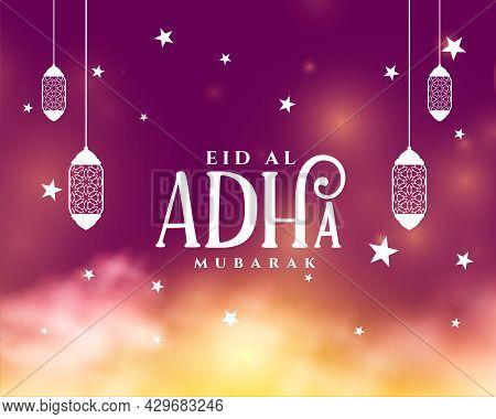 Eid Al Adha Festival Beautiful Wishes Card Design Vector Illustration