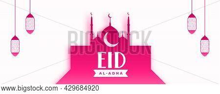 Eid Al Adha Muslim Holiday Festival Pink Banner