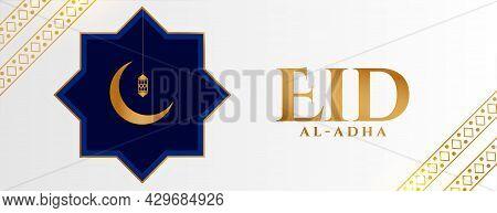 Eid Al Adha Mubarak White Golden Banner Design