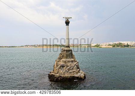 July 11, 2021: The Monument To The Sunken Ships Is A Monument In Sevastopol, An Architectural Symbol
