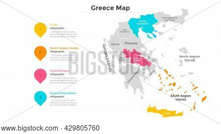 Greece Map Divided Into Federal States. Territory Of Country With Regional Borders. Greek Administra