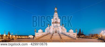Minsk, Belarus. Pamoramic Night View Of All Saints Church. Minsk Memorial Church In Memory Of The Vi