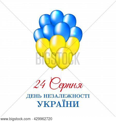 August 24, Independence Day Ukraine, Vector Template With Balloons Ukrainian Flag Colors On White Ba