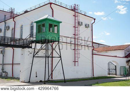 09.04.2021 Russia, Tobolsk: Tobolsk Transit Prison Museum Russia Asia Siberia.