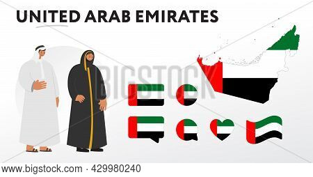 Various Designs Of The United Arab Emirates Flag And Uae Map. World Flags. Vector Set. Circle Icon.