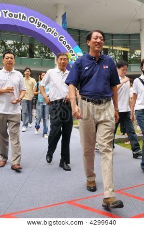 Mr Teo Chee Hean Arriving For Yog Logo Launch