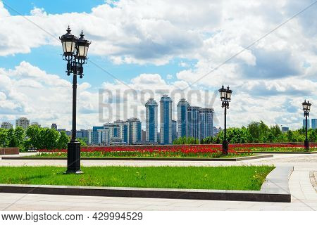 Moscow, Russia - May 24, 2021: Victory Park And A View Of The Ramenki District