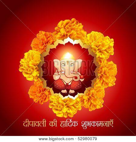 beautiful indian god ganesha with diwali ki hardik shubhkamnaye (translation: diwali good wishes)
