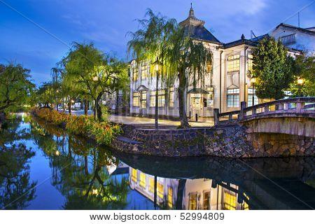 Historic canal in Kurashiki, Okayama, Japan. poster