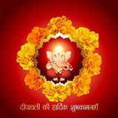 beautiful indian god ganesha with diwali ki hardik shubhkamnaye (translation: diwali good wishes) poster
