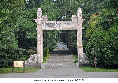 Ming Xiaoling Mausoleum, Nanjing, China