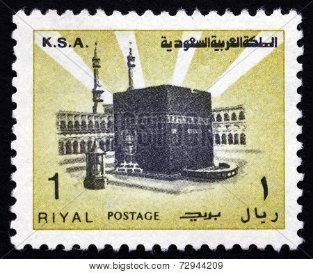 Postage Stamp Saudi Arabia 1976 Holy Kaaba