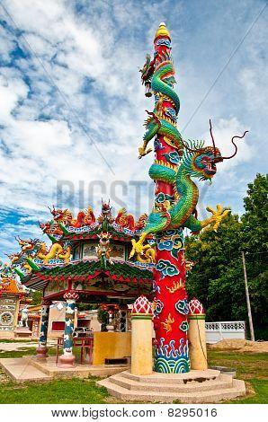 The Dragon Pole